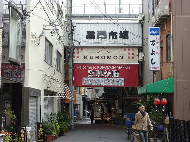 大阪, 和歌山美食巡禮 (附食店官網及快速找尋方法)