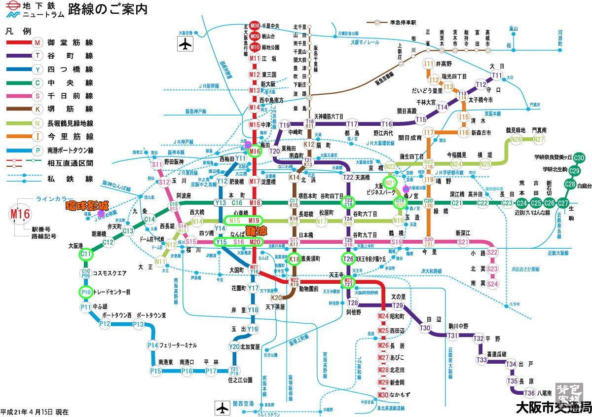 【交通】 大阪、神戶、姬路、京都、奈良地區的交通、地圖、行程規劃總整理 (http://www.backpackers.com.tw/forum/showthread.php?t=197376)