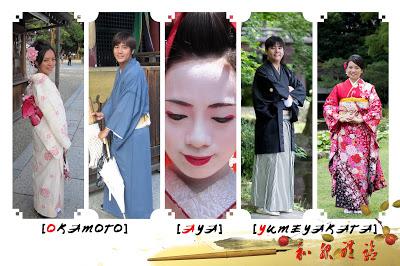 京都振袖和服體驗「夢館」與其他和服租借店的比較整理