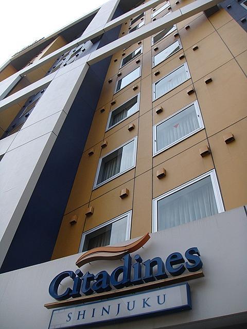 Citadines apart hotel for Apart hotel citadines