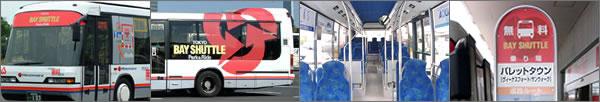 點一下圖片以檢視大圖  名稱: 台場免費巴士站牌_100.jpg 檢視次數: 33956 檔案大小: 24.8 KB ID: 7482