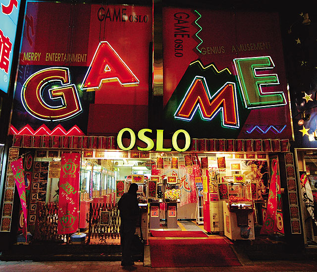 點一下圖片以檢視大圖  名稱: oslo_歌舞妓町打電動的地方_454.jpg 檢視次數: 156 檔案大小: 183.8 KB ID: 8088