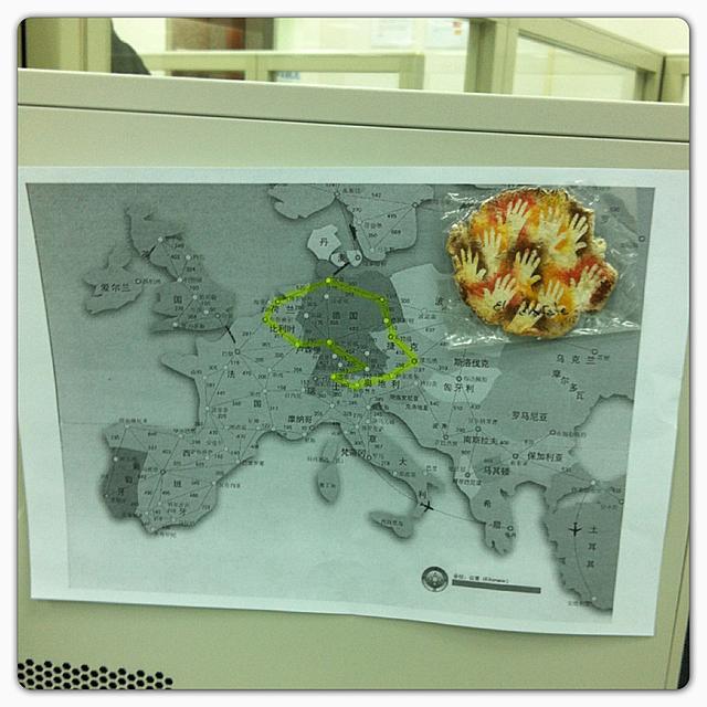 旅行.很讚..我的五十天歐洲自助行.