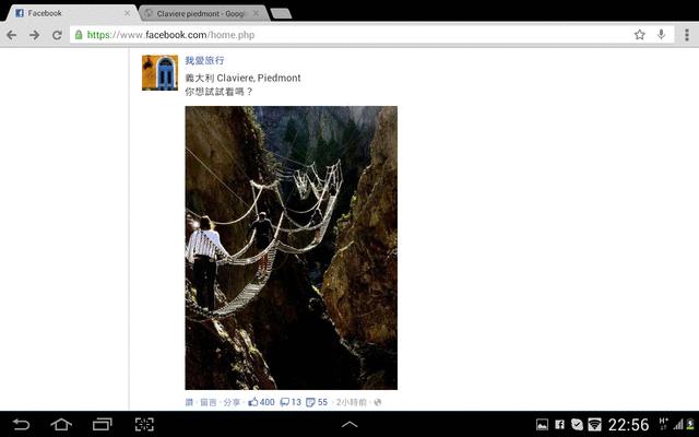 叫天天不應,叫媽媽很遠.義大利挑戰468 meters 的懸吊橋