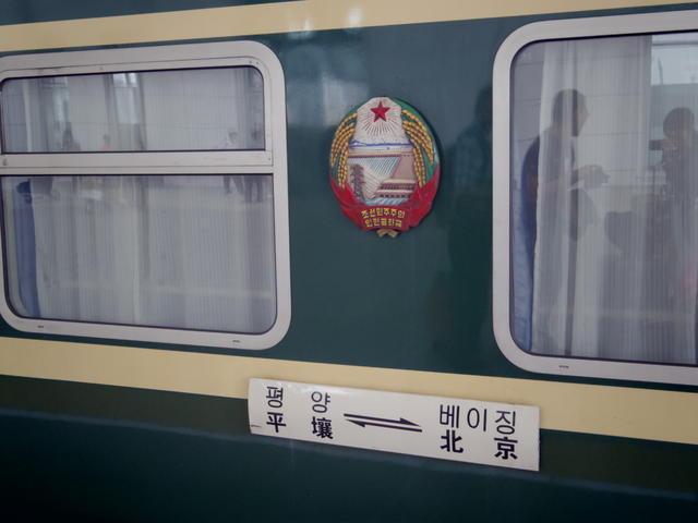 搭火車到北韓